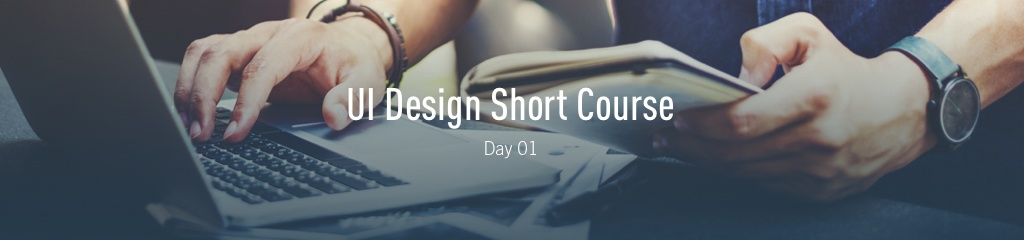 UI Design Short Course Header